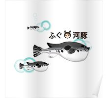 Fugu under the water Poster