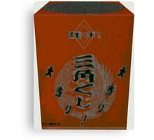 Shenmue Raffle Box Shenmue Canvas Print