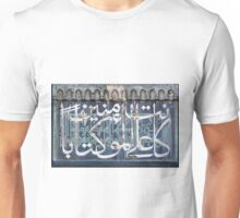The inscription in Arabic over the entrance to the mosque Unisex T-Shirt