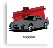 Mazda RX-7 (FD) (gray) Canvas Print