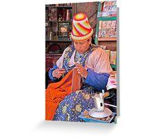 Knit Art Greeting Card