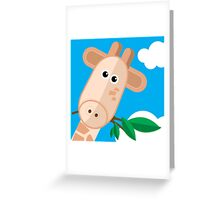 Head in the Clouds Greeting Card