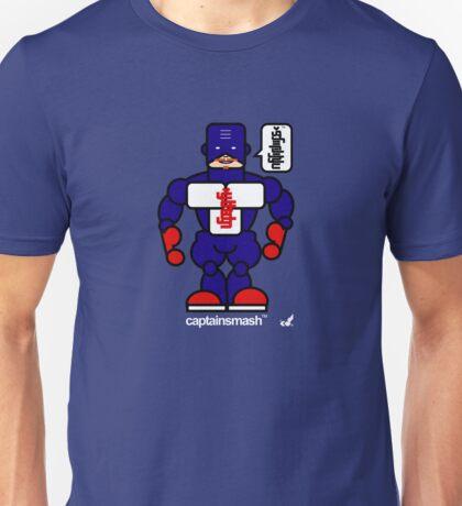 AFR Superheroes #03 - Captain Smash Unisex T-Shirt