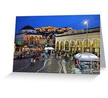 Monastiraki, Plaka, Acropolis - Athens Greeting Card