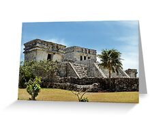 Tulum #1 Greeting Card