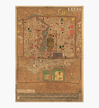 Vintage Map of Beijing China (1914) Photographic Print
