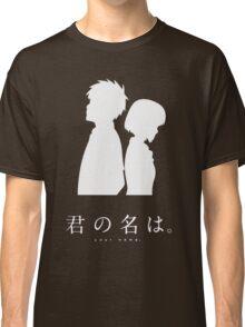 Kimi No Na Wa (Dark) Classic T-Shirt