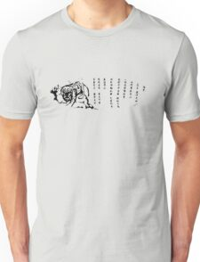 Shenmue Mysterious Scroll Shenmue Unisex T-Shirt