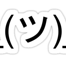 Shrug Emoticon ¯\_(ツ)_/¯  Sticker