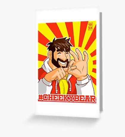 ADAM LIKES BEING CHEEKY Greeting Card