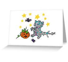 Drache Lilo als Mumie Greeting Card