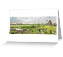 Dutch Countryside  Greeting Card