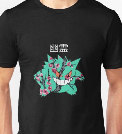 Spooky Ghost Unisex T-Shirt
