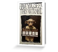 Poor Dobby Greeting Card