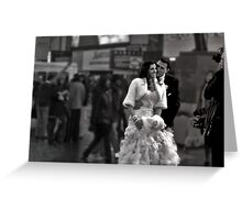 A Glimpse of Intimacy Greeting Card