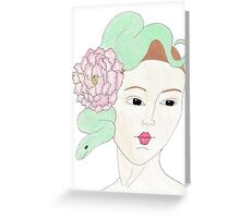 Beautique Greeting Card
