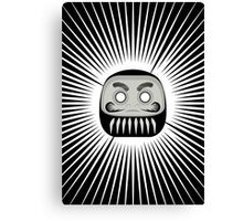 The Daruma Canvas Print