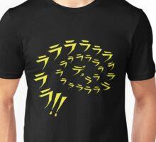 Durarara!! Title Unisex T-Shirt