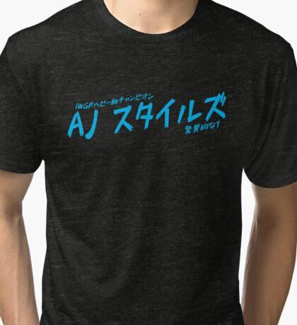 Simply Phenomenal Tri-blend T-Shirt
