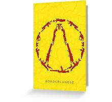 Borderlands Greeting Card