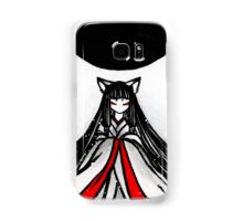 The Quiet I Samsung Galaxy Case/Skin