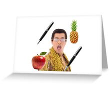 Pen Pineapple Apple Pen Greeting Card