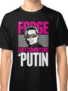 Star Trek - I Get Computers 'Putin Classic T-Shirt