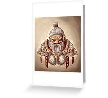Dwarf with BG Greeting Card