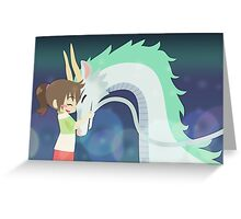 Spirited Away - Chihiro and Haku Greeting Card