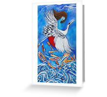 Shamayim Greeting Card