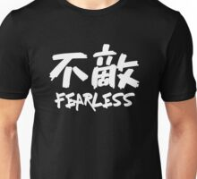 Fearless Japanese Kanji  Unisex T-Shirt