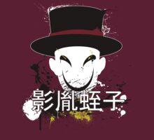 Fear Kagetane T-Shirt