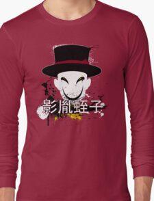 Fear Kagetane Long Sleeve T-Shirt