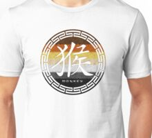 Monkey - Chinese Zodiac Gay Bear Pride Unisex T-Shirt