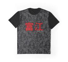 Tomie - Junji Ito Graphic T-Shirt