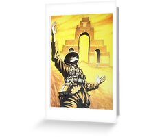 WW1 Somme memorial 1916 centenary British Thiepval Greeting Card