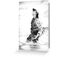 WW1 ZOMBIE DEAD SOLDIER Greeting Card