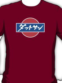 Dattosan - Japanese Datsun Logo T-Shirt