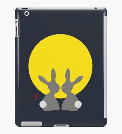 Watching The New Moon iPad Case/Skin