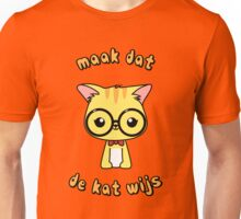 Make That The Cat Wise Unisex T-Shirt