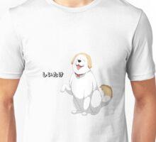 しいたけ ! Unisex T-Shirt