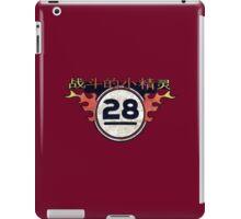 Firefly Jayne Cobb 28 grunge iPad Case/Skin