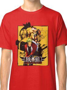 Garou Mark of the Wolves Classic T-Shirt