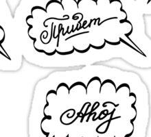 hello in different languages Sticker