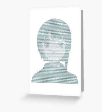 Lain ASCII Greeting Card