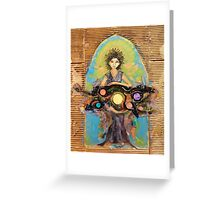 Holding Space Greeting Card