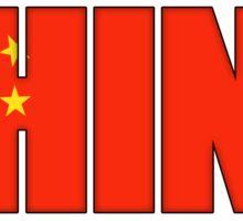 China Chinese Flag Sticker