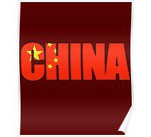 China Chinese Flag Poster