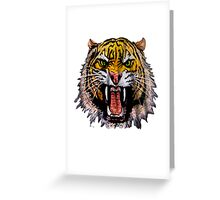 Tekken - Heihachi Tiger Greeting Card
