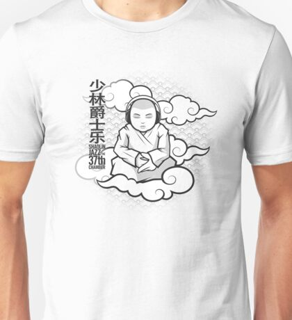 SHAOLIN JAZZ - Meditation Unisex T-Shirt